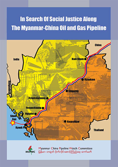 In-Search-of-Social-Justice-along-Myanmar-China-Pipeline_Summary_18012016-1